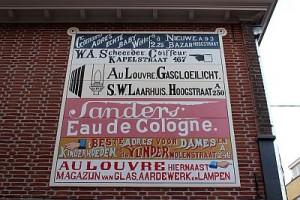 Muurreclame Hoogstraat close-up foto Bart van Aller Resized